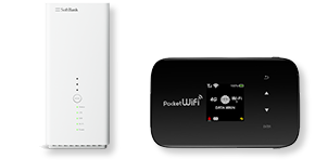 SoftBank Air、Pocket Wi-Fi