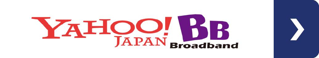Yahoo!BB